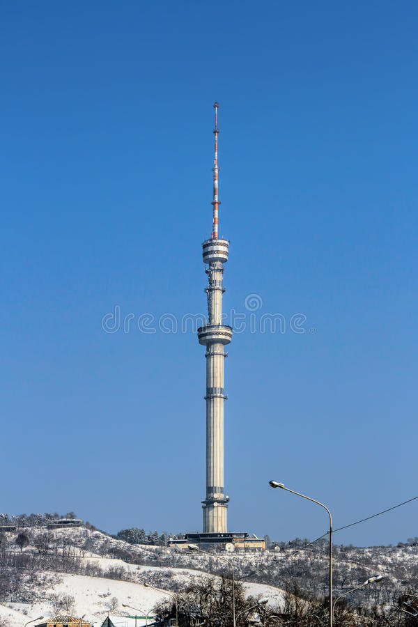 De Toren van TV van Alma Ata stock afbeeldingen