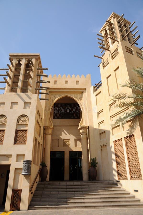 De traditionele Arabische Bouw royalty-vrije stock foto