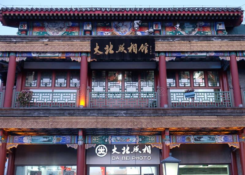 De traditionele Chinese bouw op de Qianmen-straat in Peking royalty-vrije stock foto's