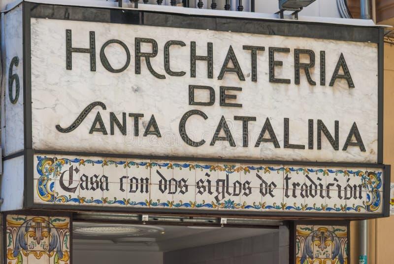 De traditionele ingang van Horchateria Santa Catalina royalty-vrije stock fotografie