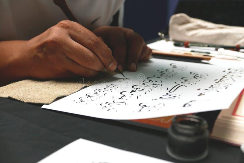 De Transcriptie van de Quranickalligrafie op papier Islamitisch Heilig Vers (Khat) stock afbeeldingen