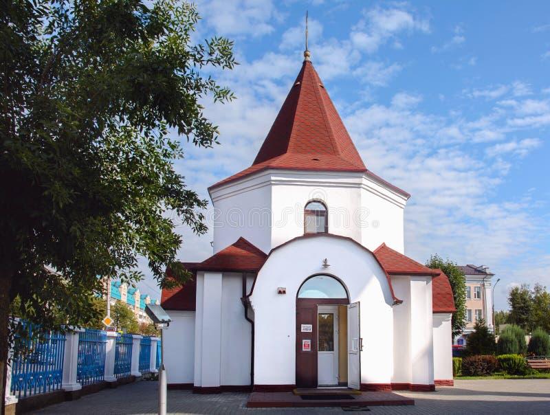 De tre saints katedral är den ortodoxa kyrkan i Mogilev Vitryssland royaltyfri bild