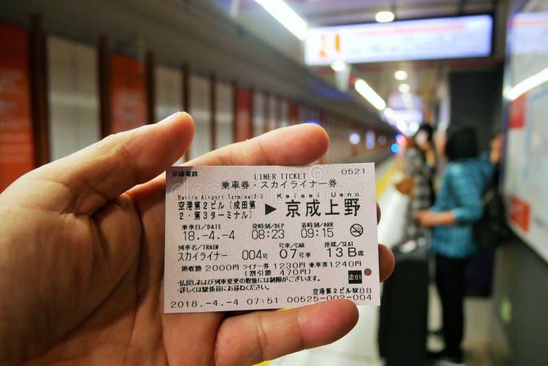De Trein Japan 2018 van het voeringskaartje stock fotografie