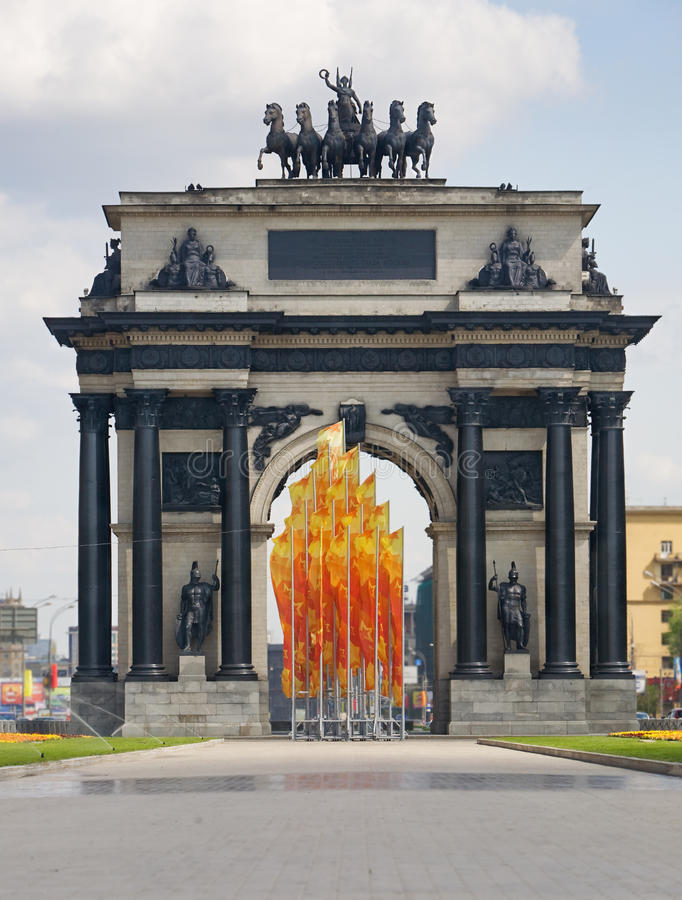De Triomfantelijke Boog van Moskou royalty-vrije stock afbeeldingen