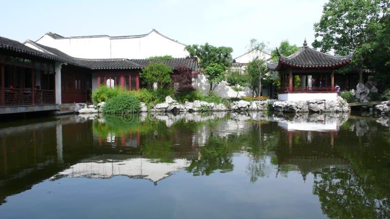De tuin van Yipu stock afbeelding