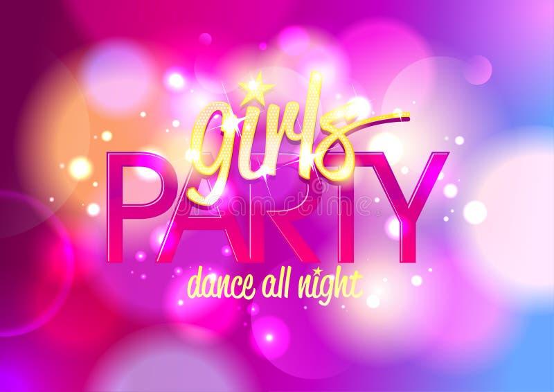 De uitnodiging of de banner van de meisjes` s partij. stock illustratie