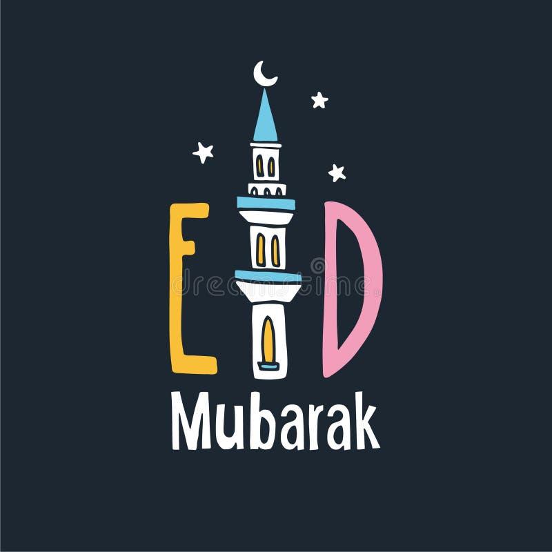 De uitnodiging van de de groetkaart van Eidmubarak met hand getrokken teksten, minaret, moskeetoren Nachthemel met maan, sterren  stock illustratie