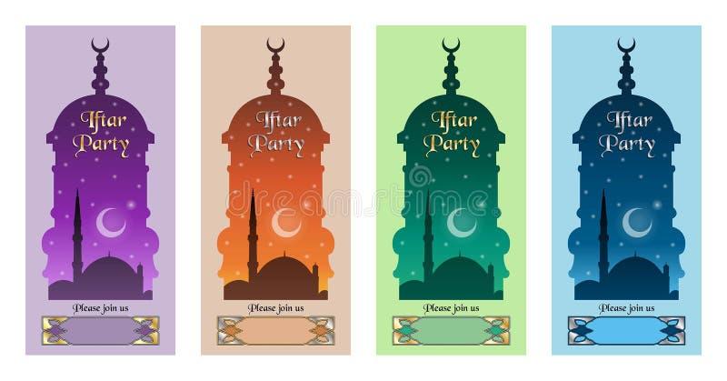 De uitnodiging van de Iftarpartij met minaret en moskee stock illustratie