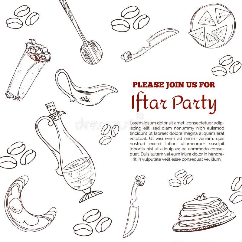De Uitnodigingskaart van de Iftarpartij Arabische Achtergrond De Kaart van de Groet van de Ramadan vector illustratie