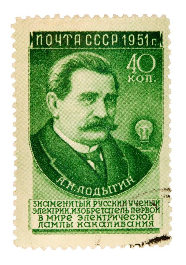 De uitstekende Postzegel van Rusland royalty-vrije stock afbeeldingen