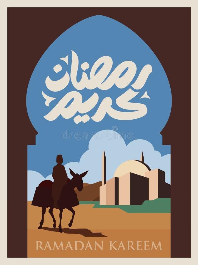 De unieke kalligrafie van Ramadan Kareem stock illustratie