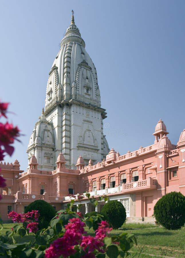 De Universiteit van Benares - Varanasi - India royalty-vrije stock afbeeldingen