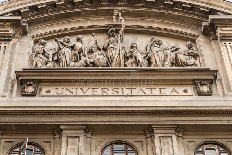 De Universiteit van Boekarest stock foto's