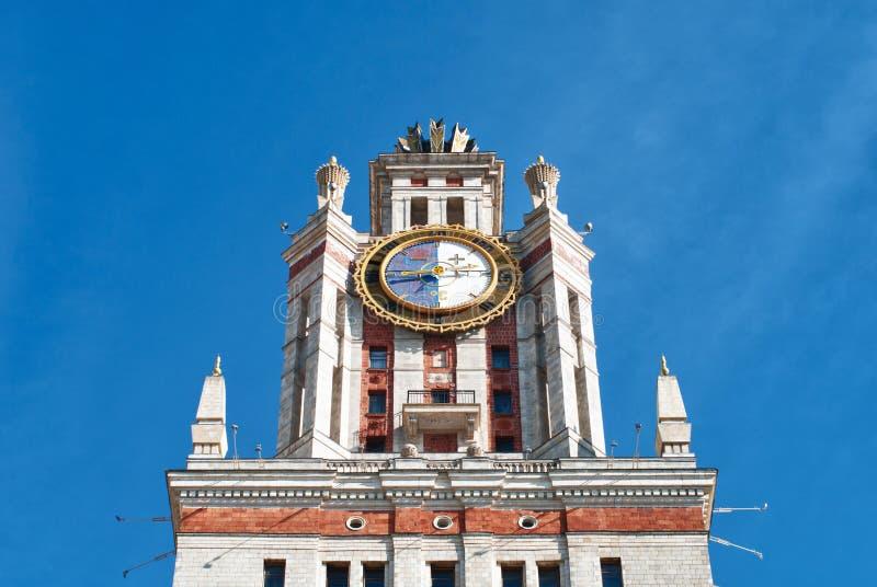 De Universiteit van de Staat van Moskou royalty-vrije stock foto's