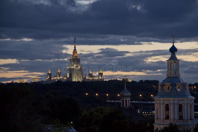 De Universiteit van de Staat van Moskou stock afbeelding