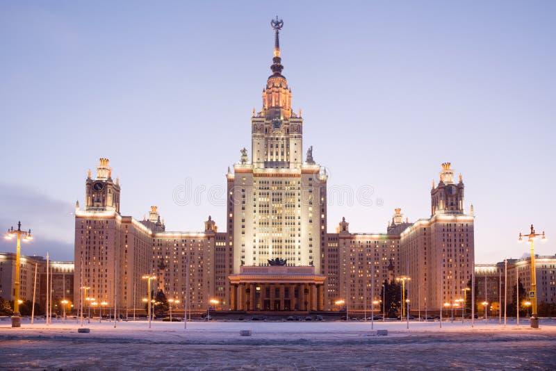 De Universiteit van de Staat van Moskou. Voor voorzijdemening. stock afbeelding