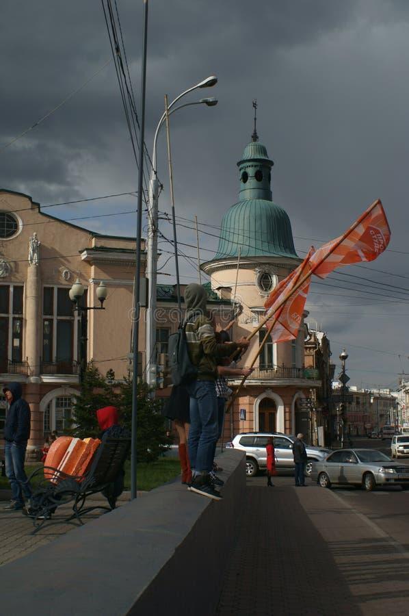De Universiteit van de Staat van studentenbaikal stock foto