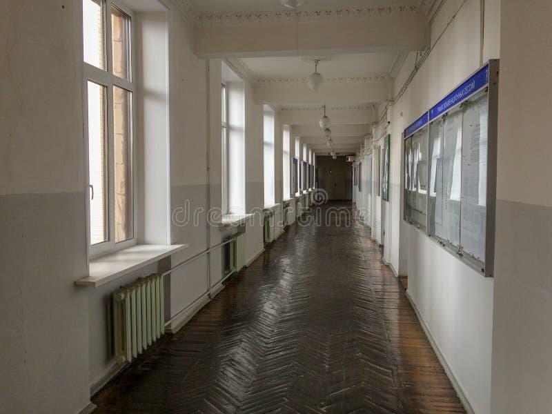 De Universiteit van de Staat van zuidenural SUSU in Chelyabinsk royalty-vrije stock fotografie