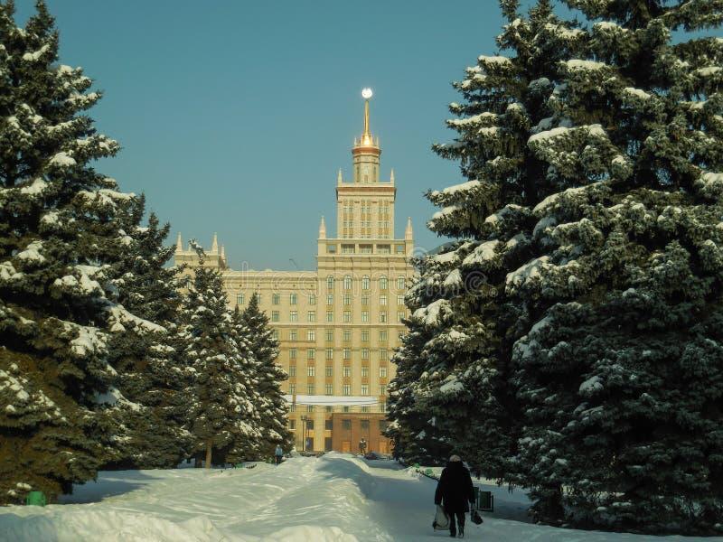 De Universiteit van de Staat van zuidenural SUSU in Chelyabinsk royalty-vrije stock foto's