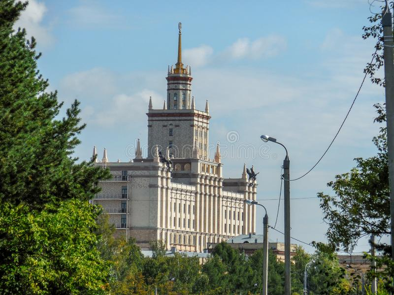 De Universiteit van de Staat van zuidenural SUSU in Chelyabinsk stock foto's