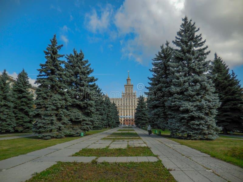 De Universiteit van de Staat van zuidenural SUSU in Chelyabinsk stock foto