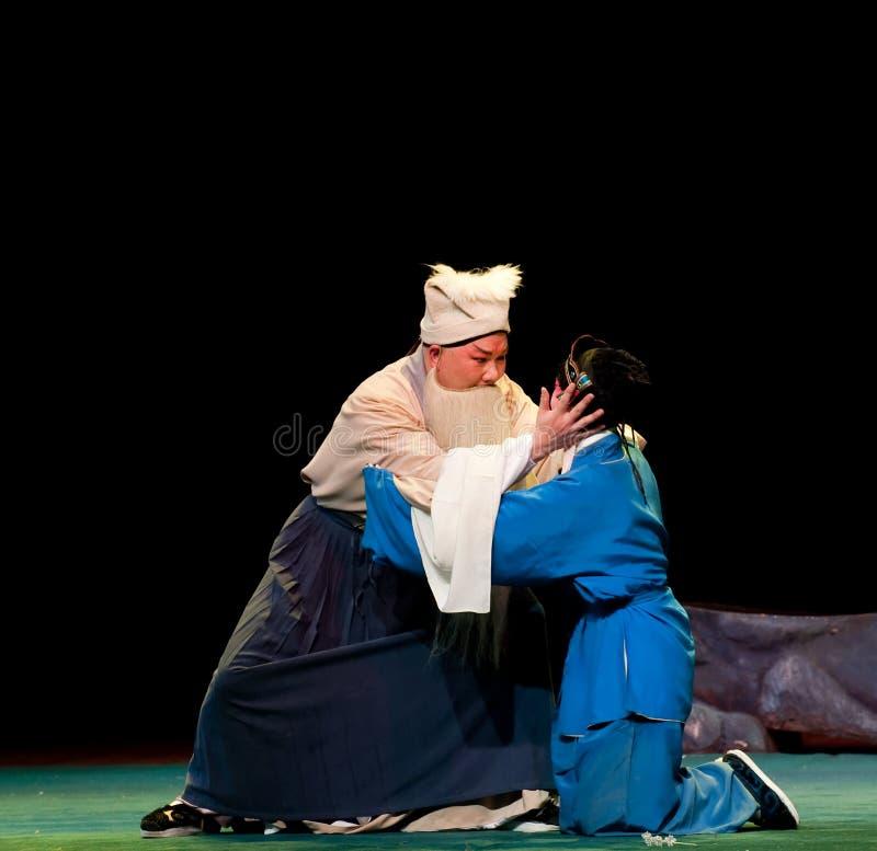 De vader en de zoon omhelzen schreeuwen-Jiangxi operaï ¼ š Windpaviljoen stock afbeelding