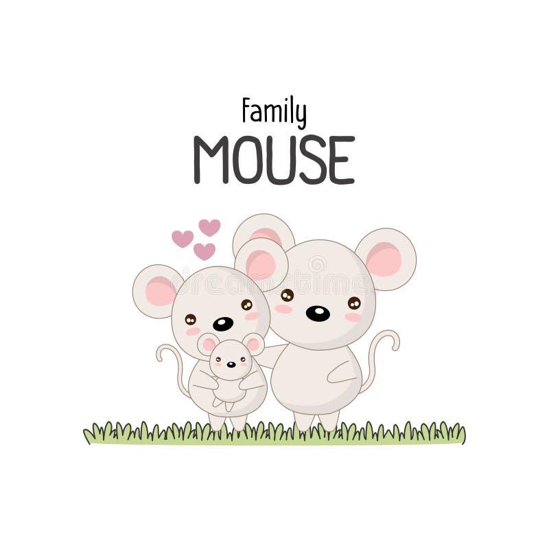De Vader Mother van de muisfamilie en Pasgeboren Baby stock illustratie
