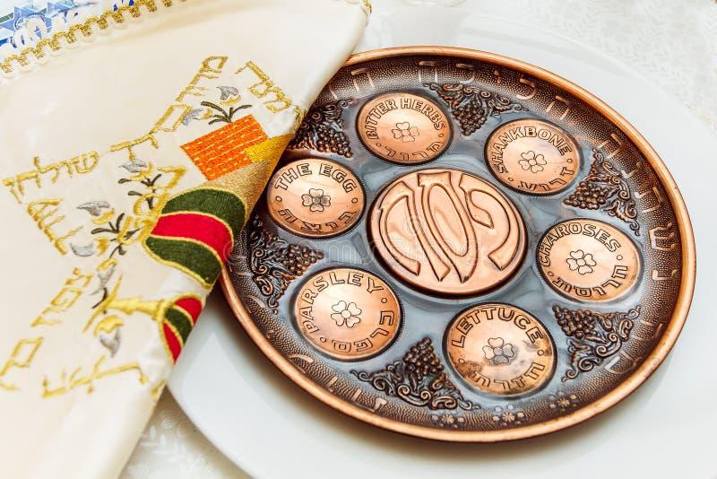 De vakantie van de Sederplaat vor passover royalty-vrije stock afbeeldingen