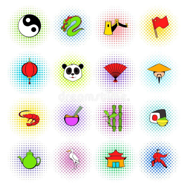 De vastgestelde pictogrammen van Japan vector illustratie