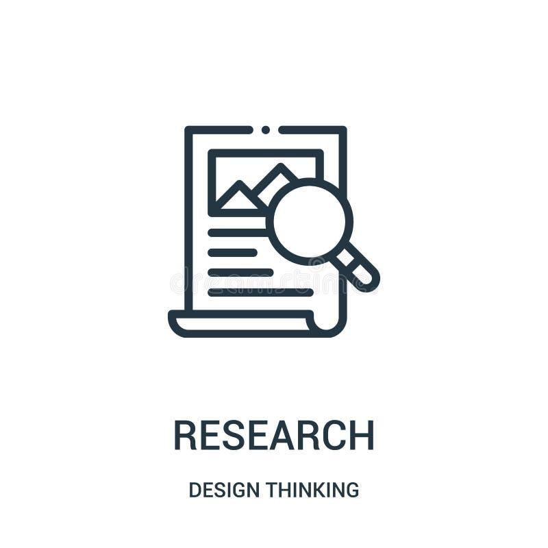 de vector van het onderzoekpictogram van ontwerp het denken inzameling De dunne van het het overzichtspictogram van het lijnonder stock illustratie