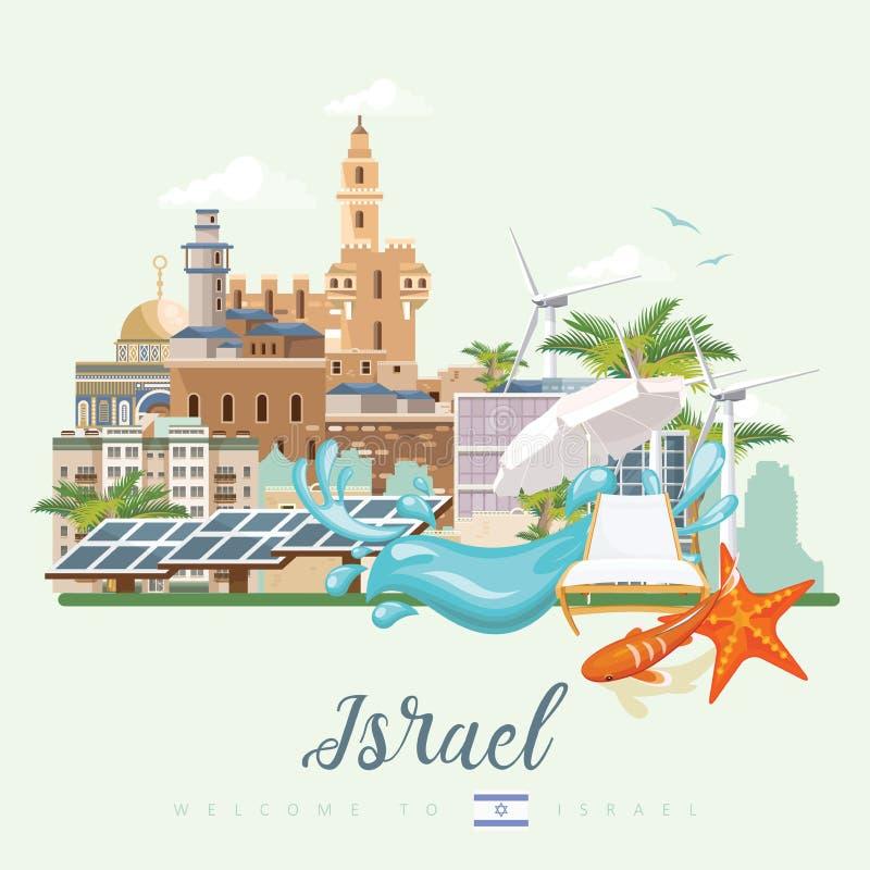 De vectorbanner van Israël met Joodse oriëntatiepunten, golf en overzeese ster Onthaal aan Israël Reisaffiche in vlak ontwerp vector illustratie