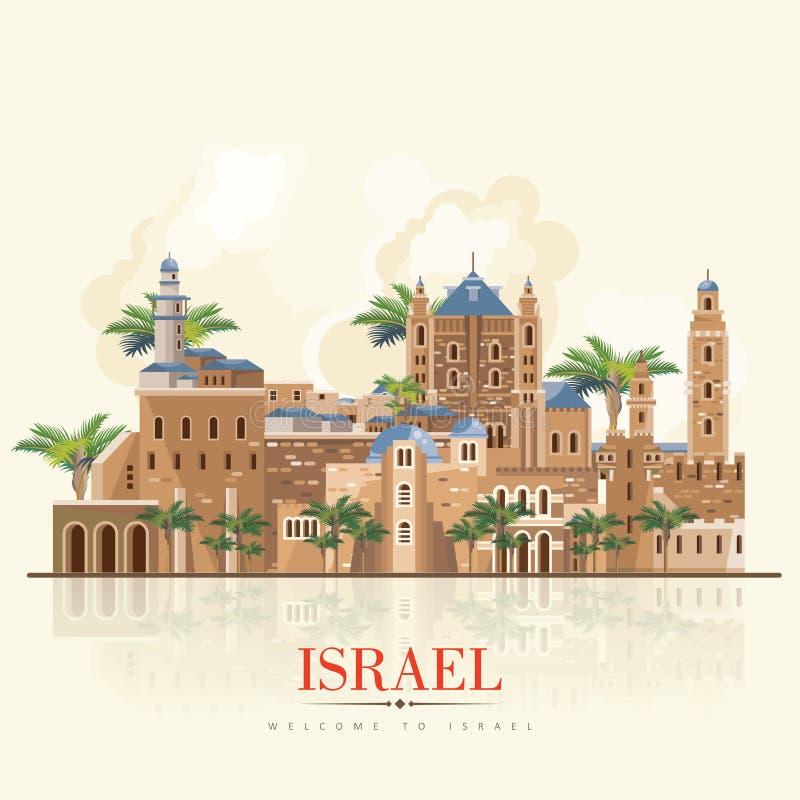 De vectorbanner van Israël met Joodse oriëntatiepunten Moderne stijl met spiegeleffect stock illustratie