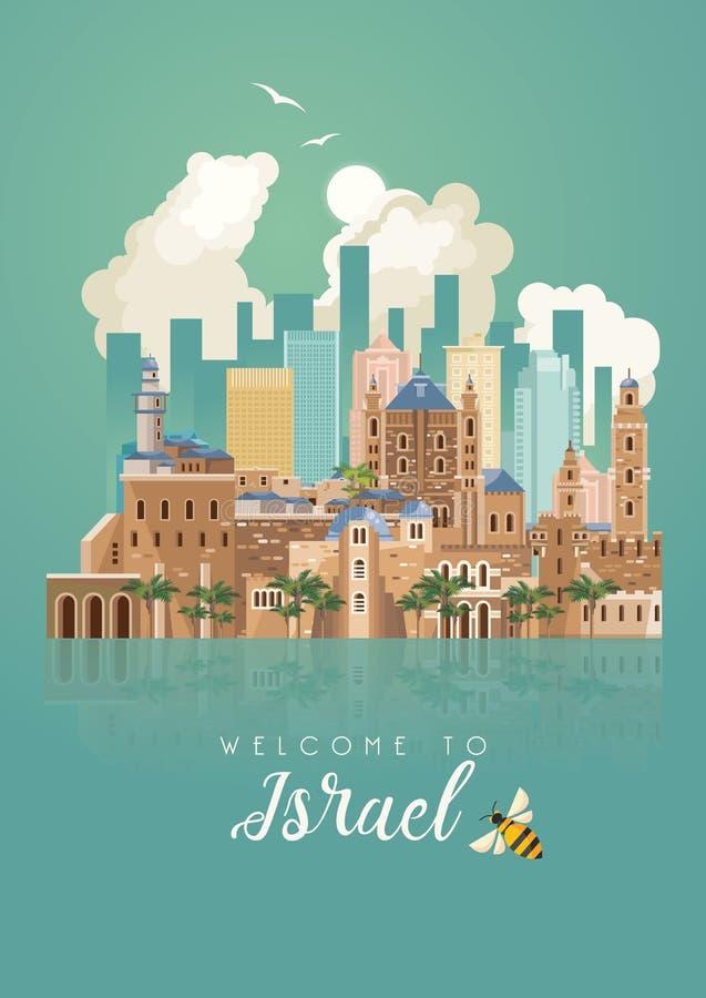 De vectorbanner van Israël met Joodse oriëntatiepunten met spiegeleffect op groene achtergrond Onthaal aan Israël Reisaffiche in  vector illustratie