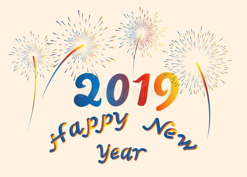 De vectordoopvont van het illustratie gelukkige Nieuwe jaar met ontwerp 2019 van de brievenkunst kleurrijk vuurwerk 3D het van le stock illustratie