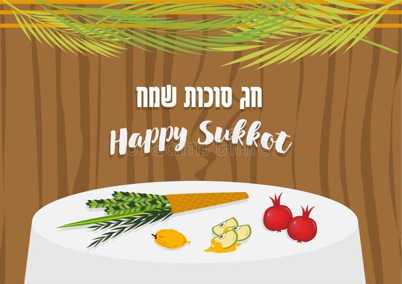De vectorillustratie van Sukkah met ornamenten dient voedsel voor de Joodse Vakantie Sukkot in royalty-vrije illustratie