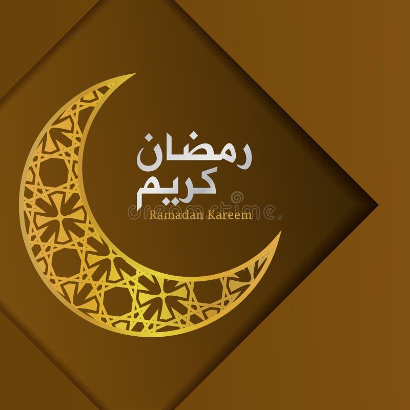 De vectorkaart van de Illustratiegroet Ramadan Kareem With Crescent Ornament Islamic stock illustratie