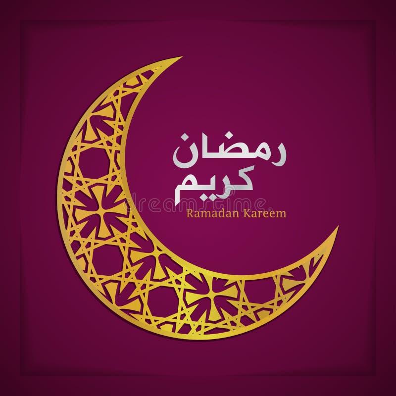 De vectorkaart van de Illustratiegroet Ramadan Kareem With Crescent Ornament Islamic en Realistisch Document Effect royalty-vrije illustratie