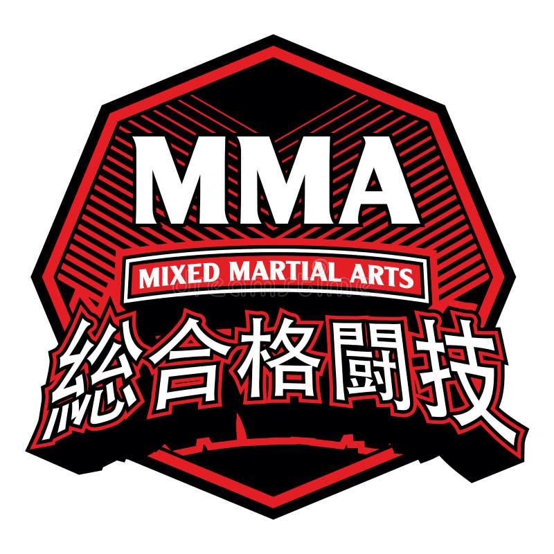 De vectormma gemengde brieven van Japan van de vechtsportenachthoek vector illustratie