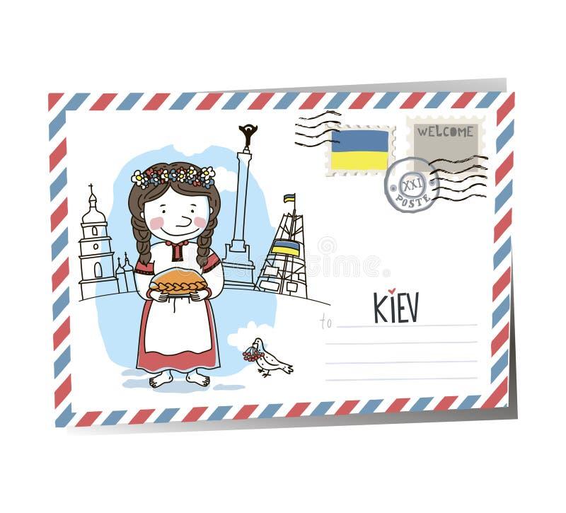 De vectorprentbriefkaar van de Oekraïne Kiev royalty-vrije illustratie
