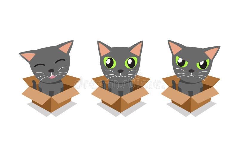 De vectorreeks van de beeldverhaalillustratie van grijze kat in kartondoos royalty-vrije illustratie