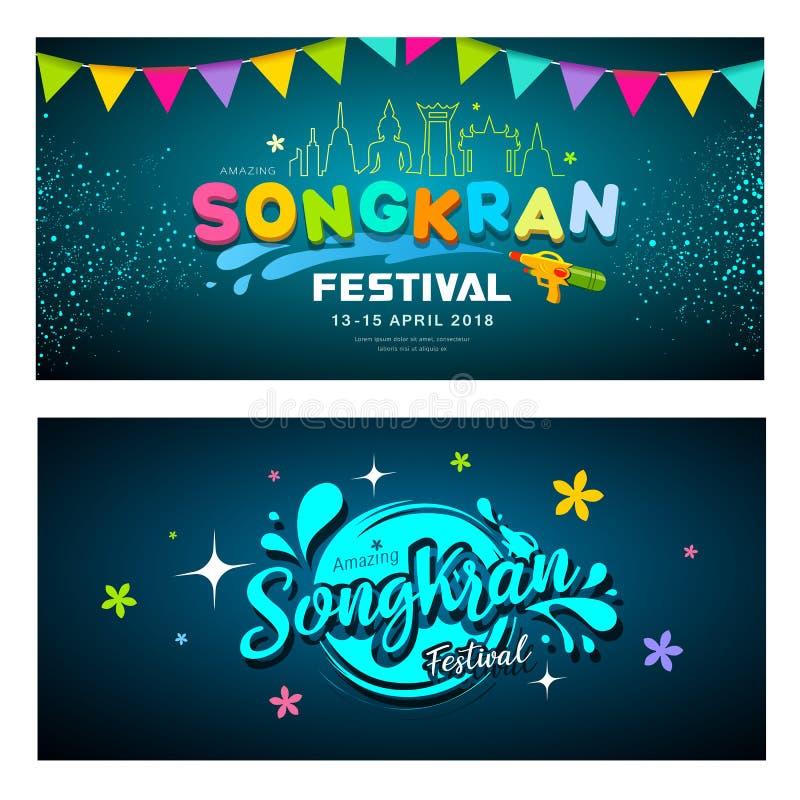 De verbazende Songkran-inzamelingen van festivalbanners op blauwe achtergrond stock illustratie