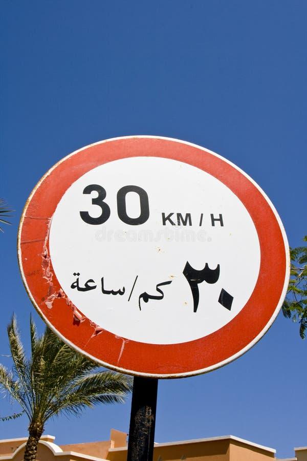 De verkeersteken van de maximum snelheid stock afbeeldingen