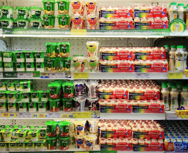 De verkoop van het voedsel in een supermarkt in China royalty-vrije stock afbeelding
