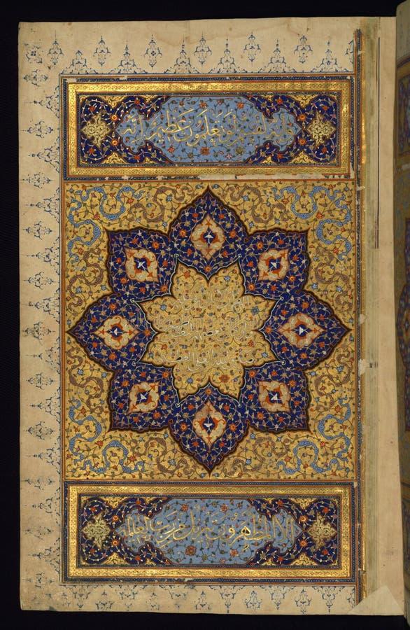De verlichte Manuscriptenkoran, de linkerkant van een dubbel-pagina verlichtte frontispice, Walters Art Museum Ms W 569, fol 2a stock foto