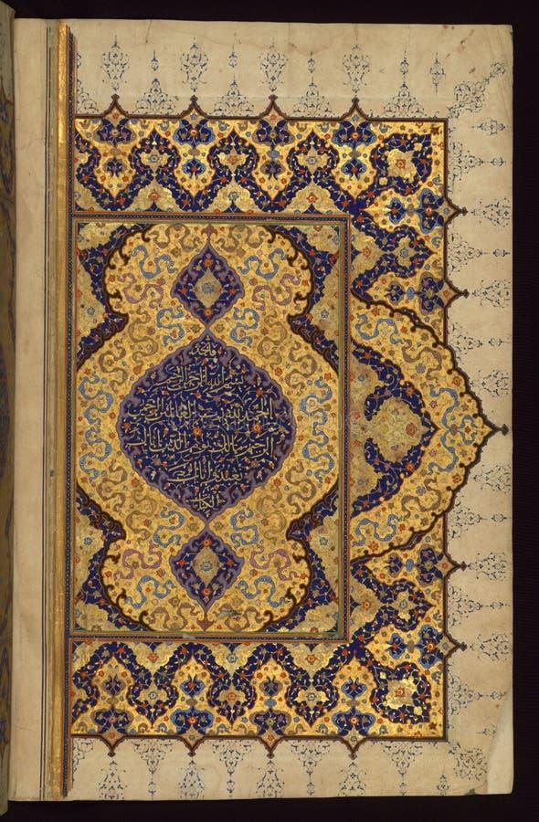 De verlichte Manuscriptenkoran, de rechterkant van dubbel-pagina het openen schreef met verzen van het eerste hoofdstuk ( in; royalty-vrije stock foto