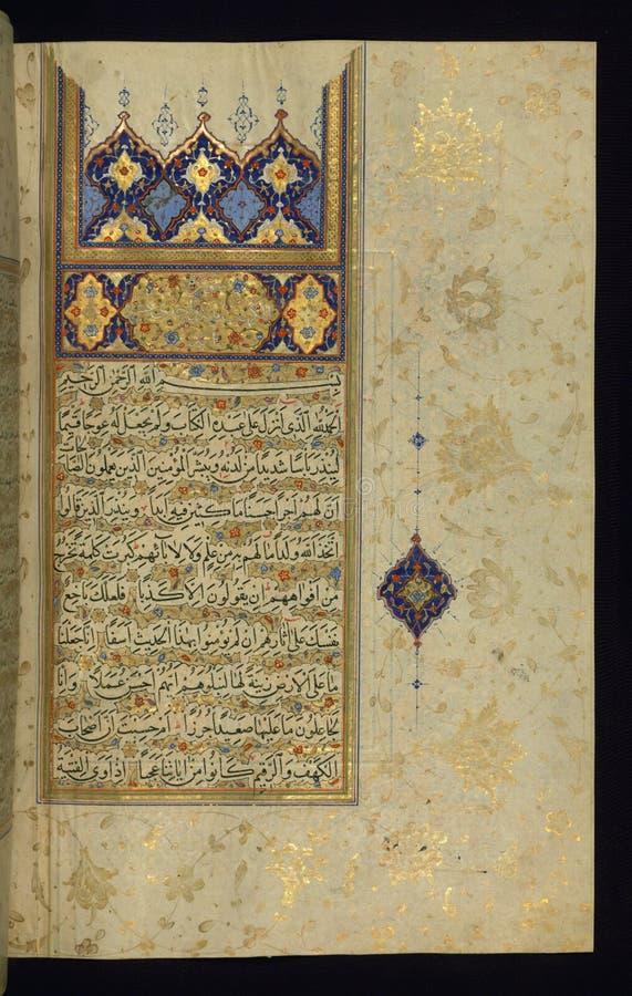 """De verlichte Verfraaide Manuscriptenkoran, incipit pagineert met een hoofddeksel voorleggend hoofdstuk 18, SÅ """"rattenal -al-kahf, stock fotografie"""