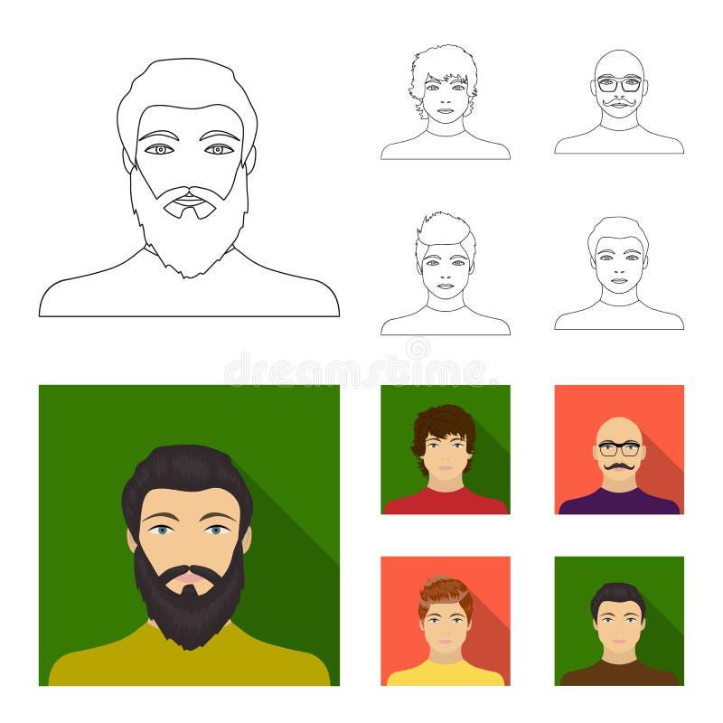 De verschijning van de jonge kerel, het gezicht van een kale mens met een snor in zijn glazen Gezicht en verschijningsreeks stock illustratie