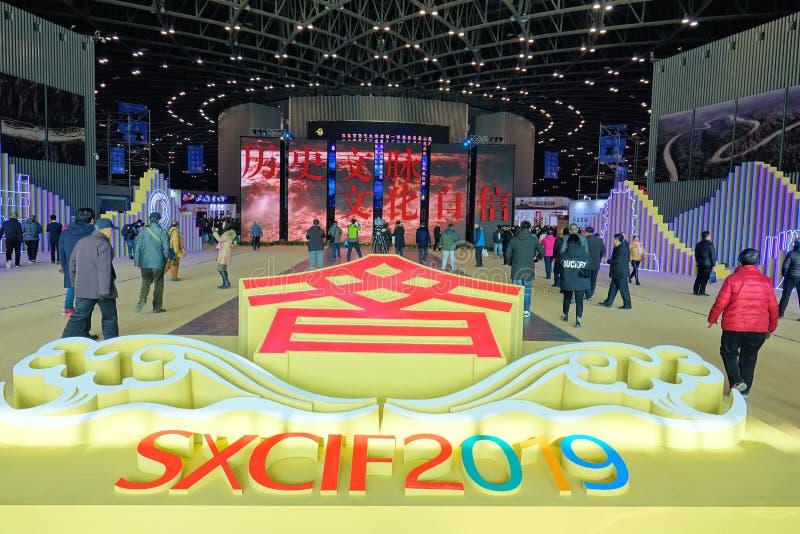 De vierde Shanxi Cultural Industries Fair stock fotografie