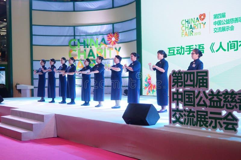 De vierde zitting van de van het de Liefdadigheidsproject van China de Uitwisselingstentoonstelling in de Overeenkomst en de Tent royalty-vrije stock afbeeldingen