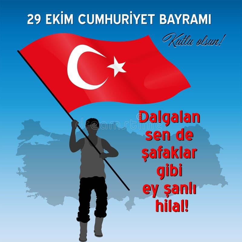 De viering van de Republiek Turkije met nationale poëzie vector illustratie